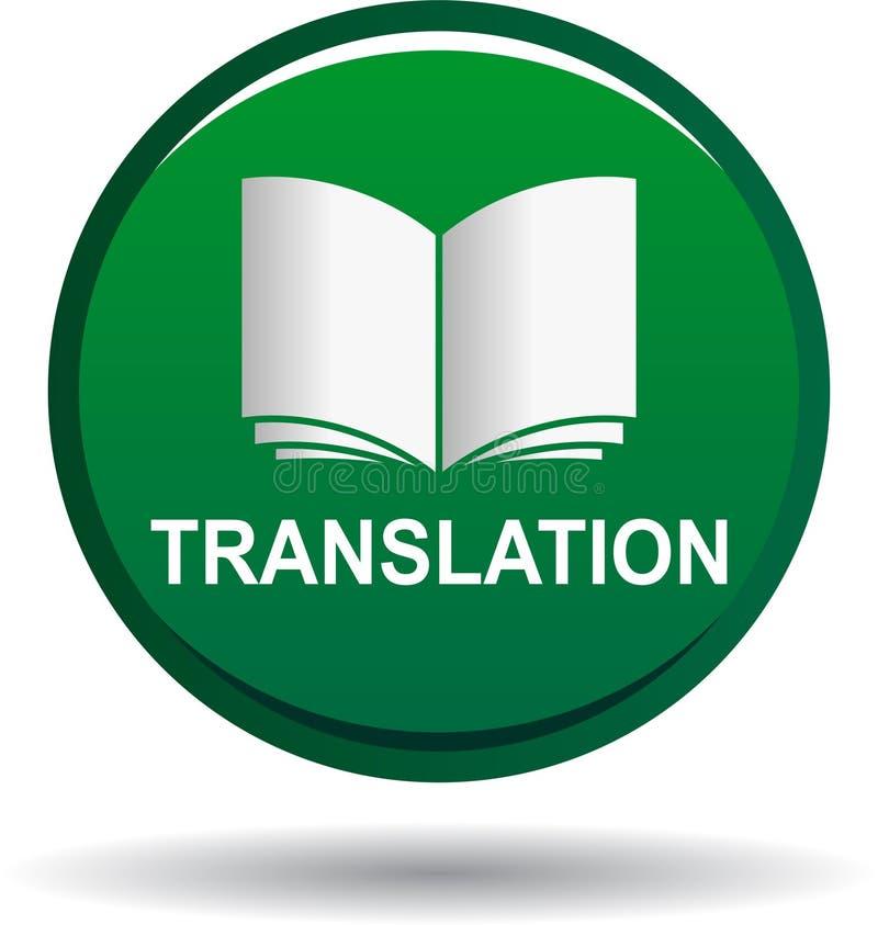Значок зеленого цвета кнопки сети перевода иллюстрация вектора