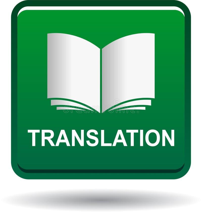 Значок зеленого цвета кнопки сети перевода бесплатная иллюстрация
