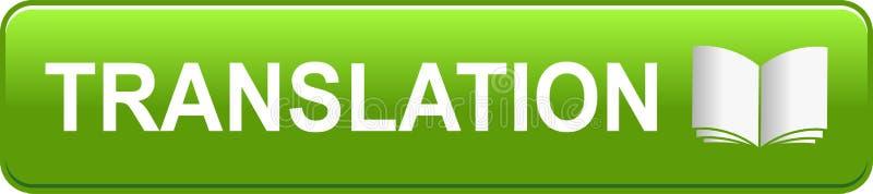 Значок зеленого цвета кнопки сети перевода иллюстрация штока