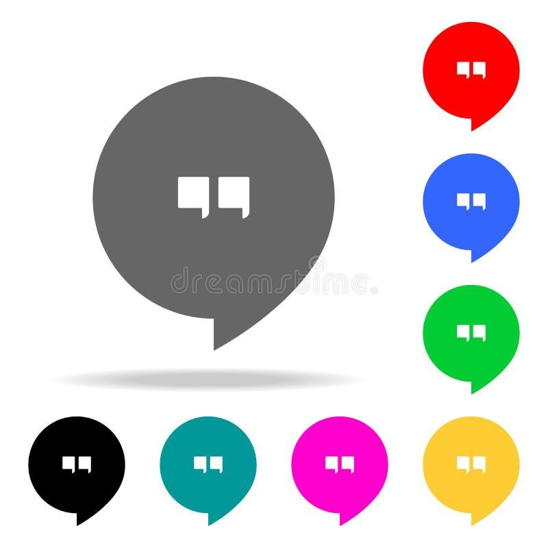 Значок знака цитаты Значок символа пузыря речи Марк цитаты Элементы в multi покрашенных значках для передвижных apps концепции и  иллюстрация вектора