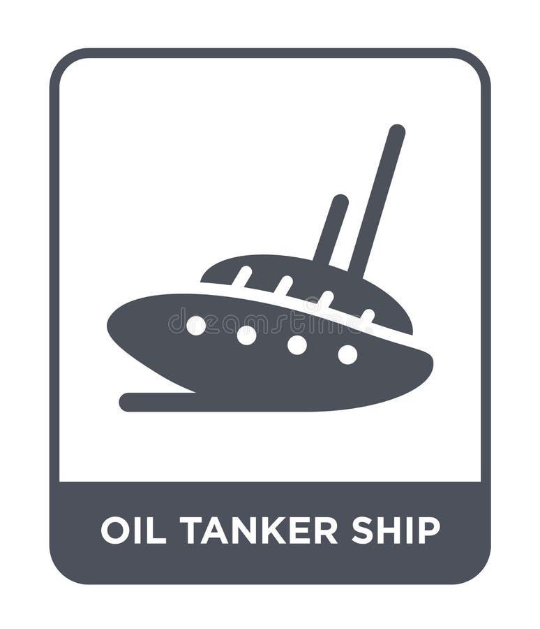 значок корабля нефтяного танкера в ультрамодном стиле дизайна значок корабля нефтяного танкера изолированный на белой предпосылке бесплатная иллюстрация