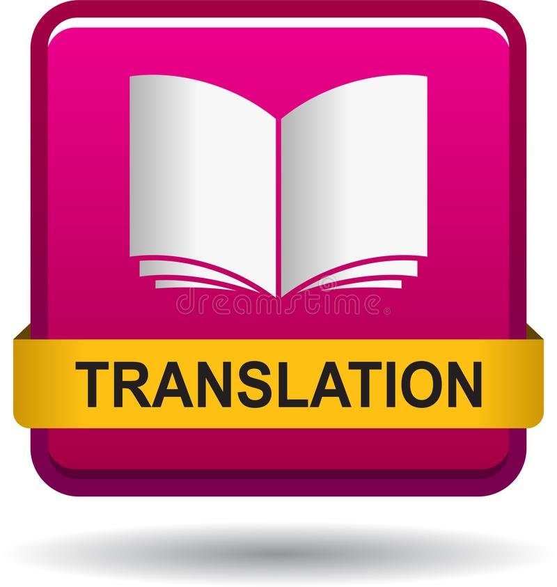 Значок красного цвета пинка кнопки сети перевода бесплатная иллюстрация