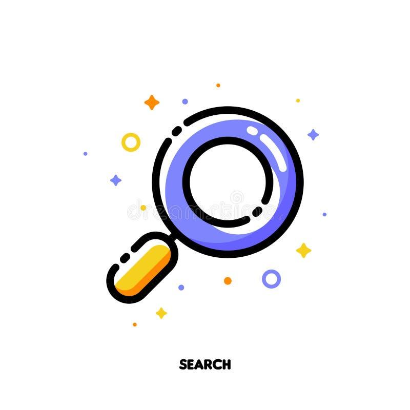 Значок лупы которая символизирует интернет успеха ища процесс оптимизирования концепции SEO Плоский заполненный план иллюстрация штока