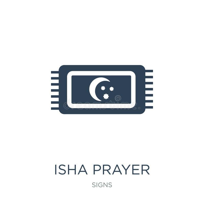 значок молитве isha в ультрамодном стиле дизайна значок молитве isha изолированный на белой предпосылке значок вектора молитве is иллюстрация штока