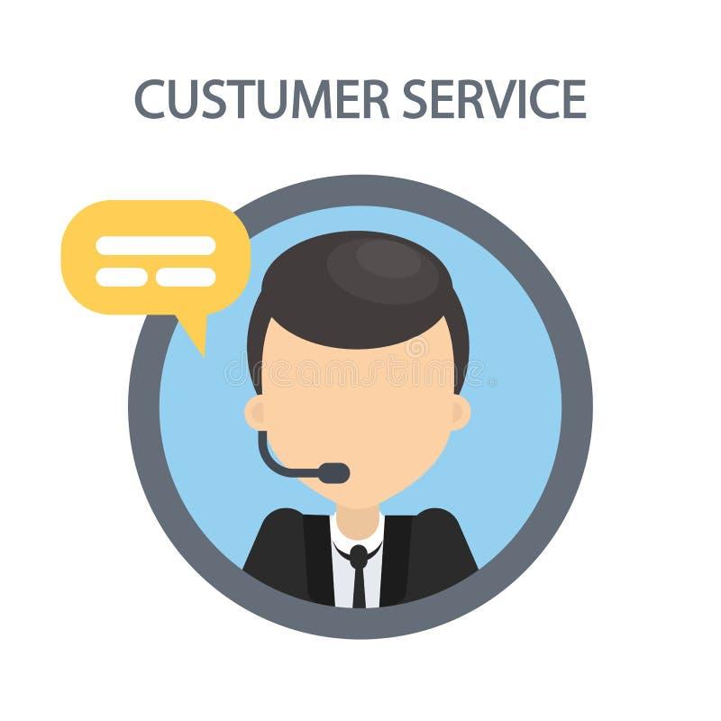 Значок обслуживания клиента бесплатная иллюстрация