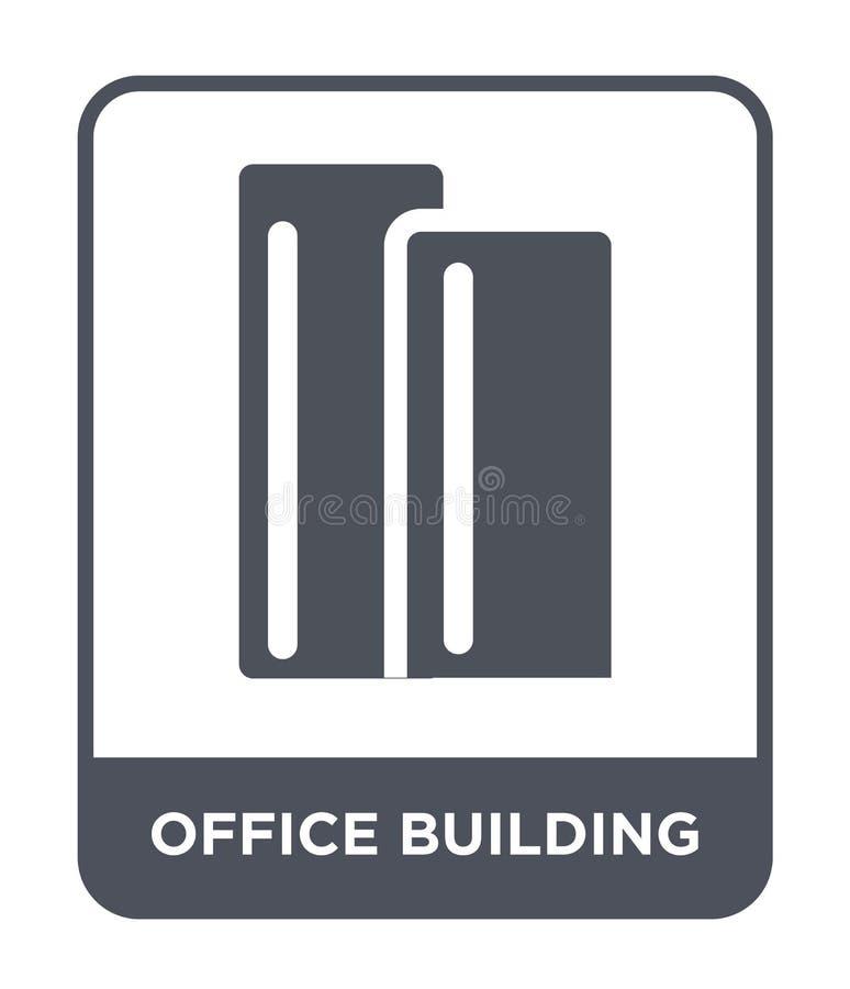 значок офисного здания в ультрамодном стиле дизайна значок офисного здания изолированный на белой предпосылке значок вектора офис иллюстрация вектора