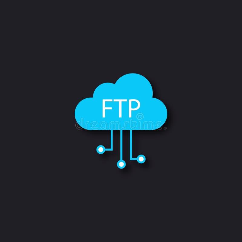 Значок передачи файлов Ftp иллюстрация вектора
