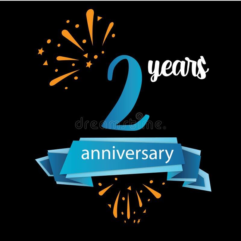 значок пиктограммы 2 годовщин, дня рождения леты ярлыка логотипа r Изолированный на черной предпосылке - векторе иллюстрация вектора