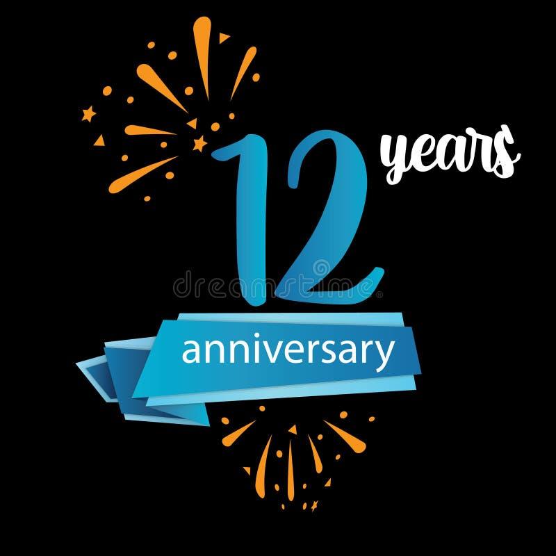 значок пиктограммы 12 годовщин, дня рождения леты ярлыка логотипа r Изолированный на черной предпосылке - векторе бесплатная иллюстрация