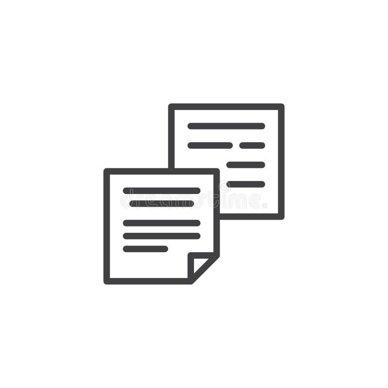 Значок плана бумаги примечаний бесплатная иллюстрация
