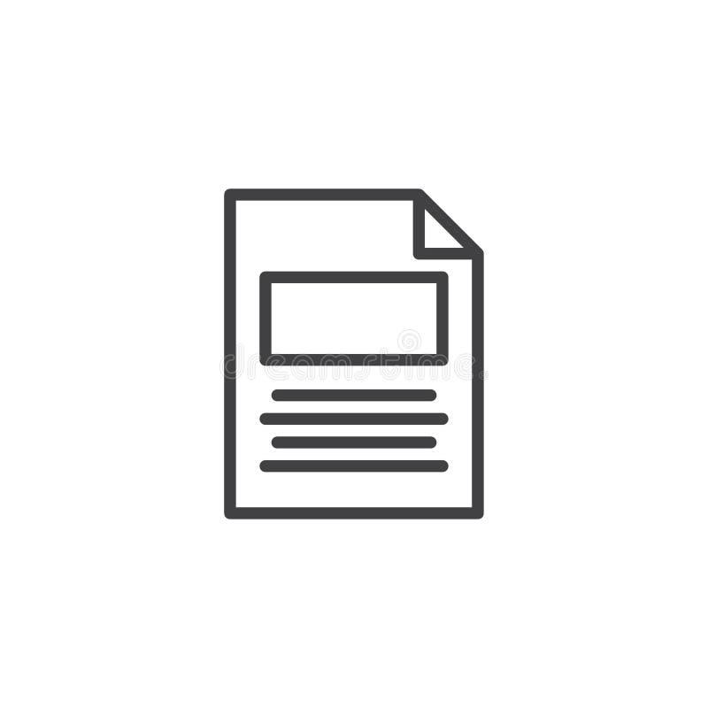 Значок плана файла Txt иллюстрация штока