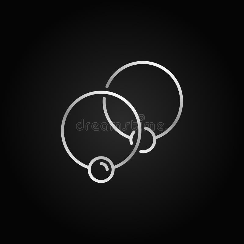 Значок 2 плененный колец серебра - vector знак кольца закрытия шарика иллюстрация вектора