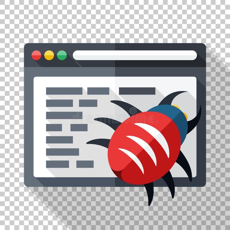 Значок программного обеспечения с ошибкой в коде программы Vector иллюстрация в плоском стиле на прозрачной предпосылке бесплатная иллюстрация