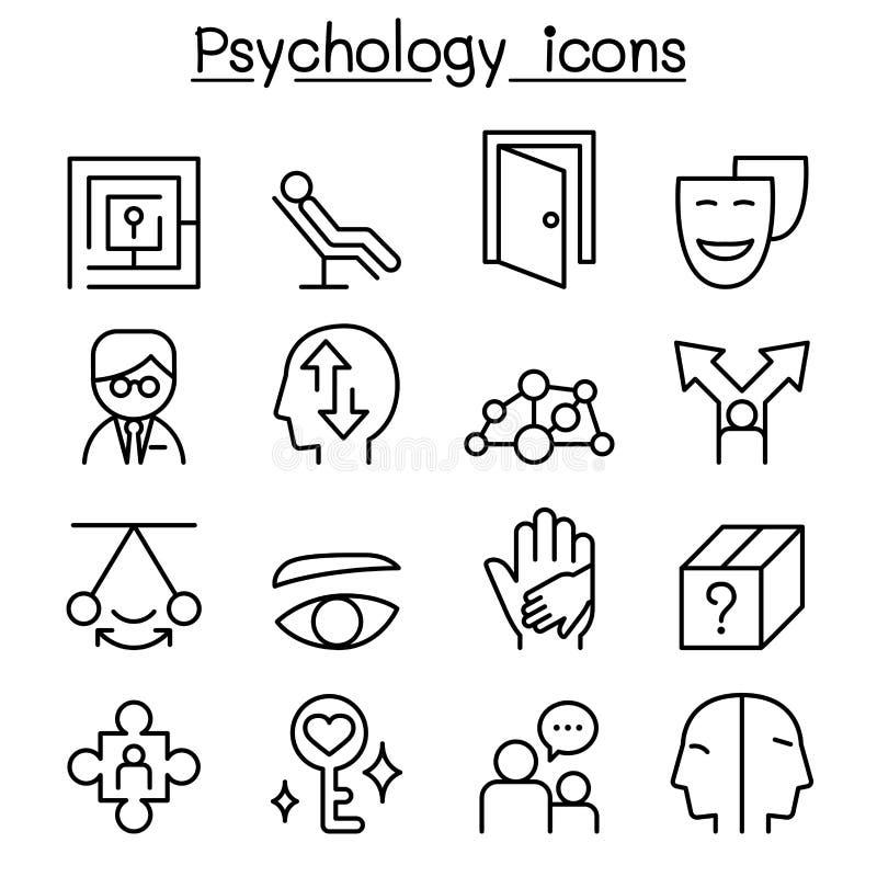 Значок психологии установленный в тонкую линию стиль иллюстрация вектора