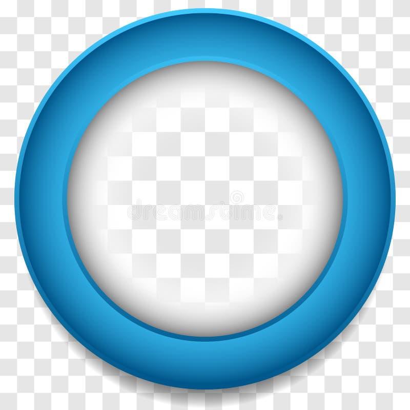 Значок рамки круга Абстрактный элемент объектива Красочное backgrou значка бесплатная иллюстрация
