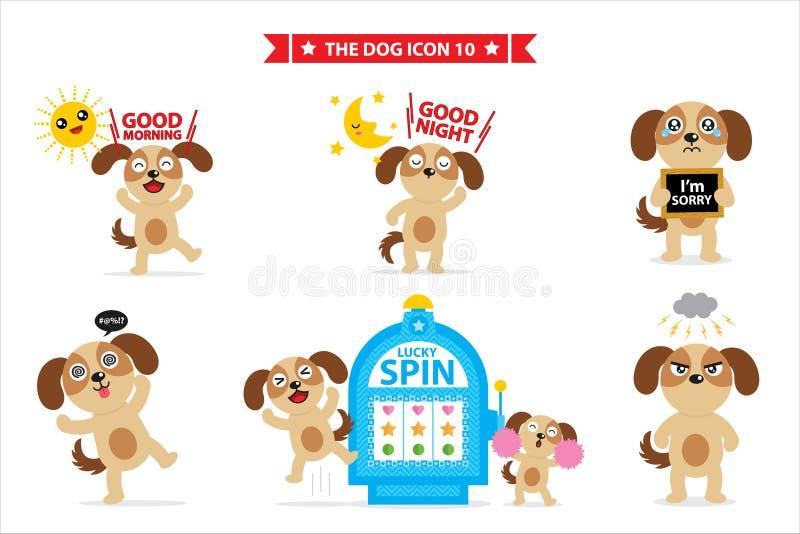 Значок собаки иллюстрация штока