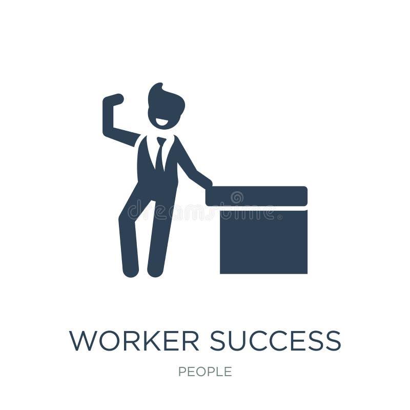значок успеха работника в ультрамодном стиле дизайна значок успеха работника изолированный на белой предпосылке значок вектора ус иллюстрация вектора