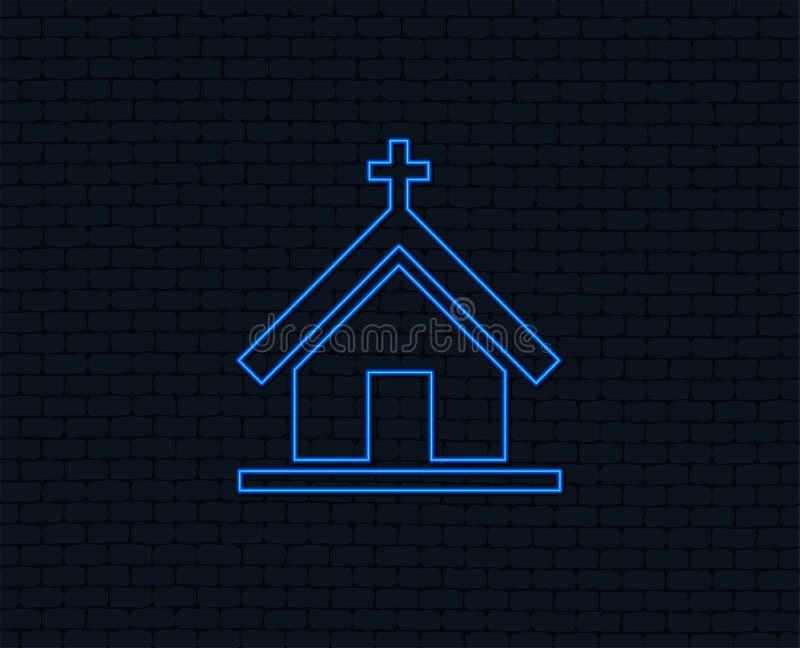 Значок церков Христианский символ вероисповедания бесплатная иллюстрация