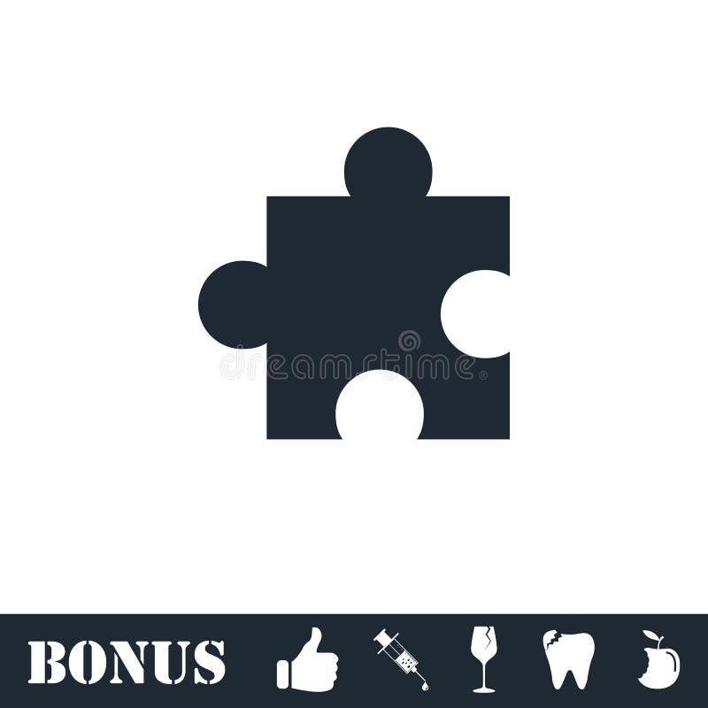 Значок части головоломки плоско бесплатная иллюстрация