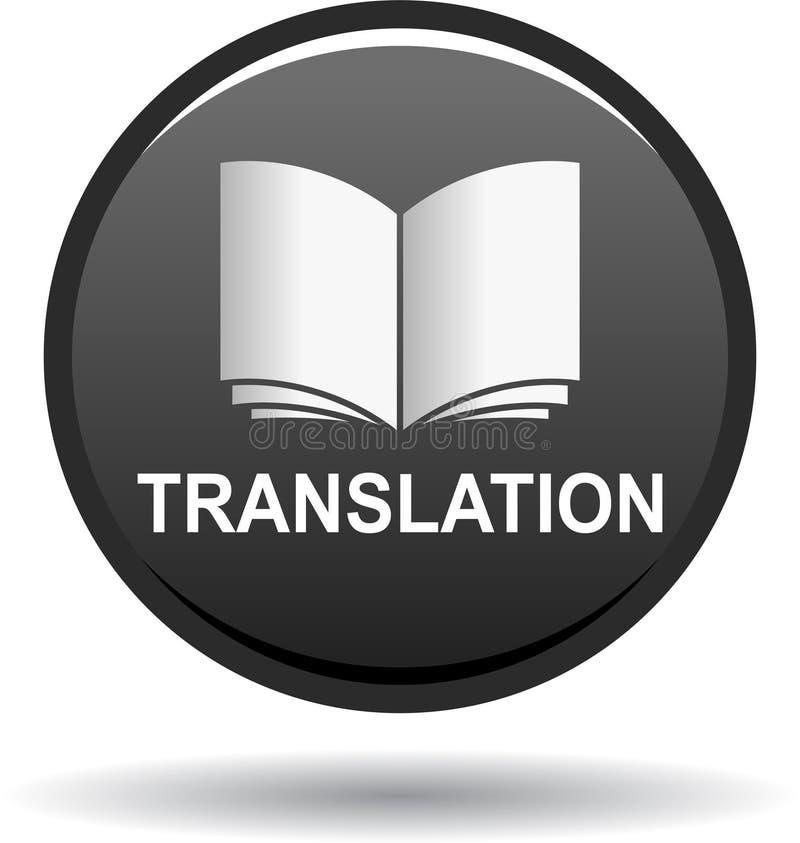 Значок черноты кнопки сети перевода бесплатная иллюстрация