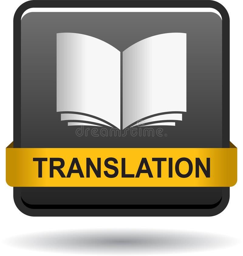 Значок черноты кнопки сети перевода иллюстрация штока