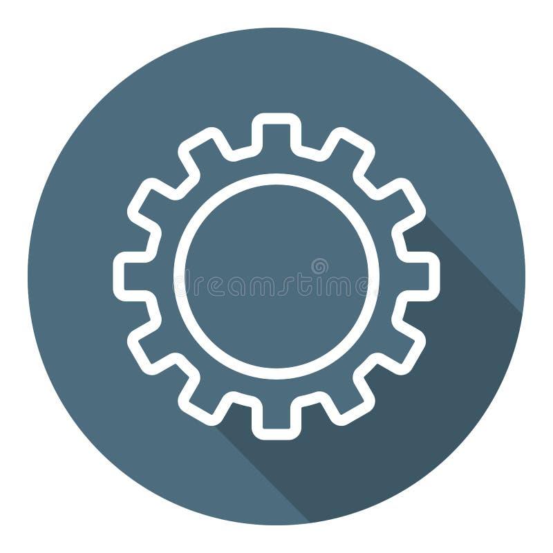 Значок шестерни плана Символ установки r Иллюстрация для вашего дизайна, сеть вектора бесплатная иллюстрация