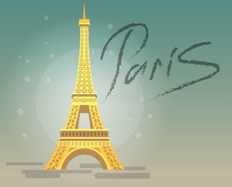 Значок Эйфелева башни Парижа бесплатная иллюстрация