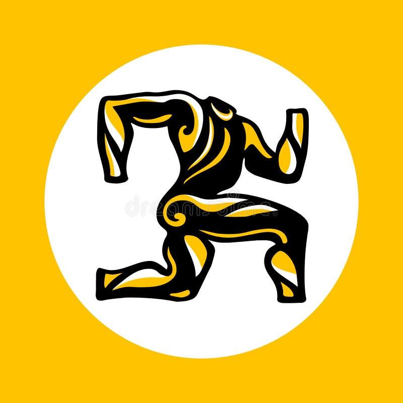 Значок Tracksuit в ультрамодном плоском стиле изолированный на белой предпосылке Идущий силуэт человека в нижнем белье спорта тер иллюстрация штока