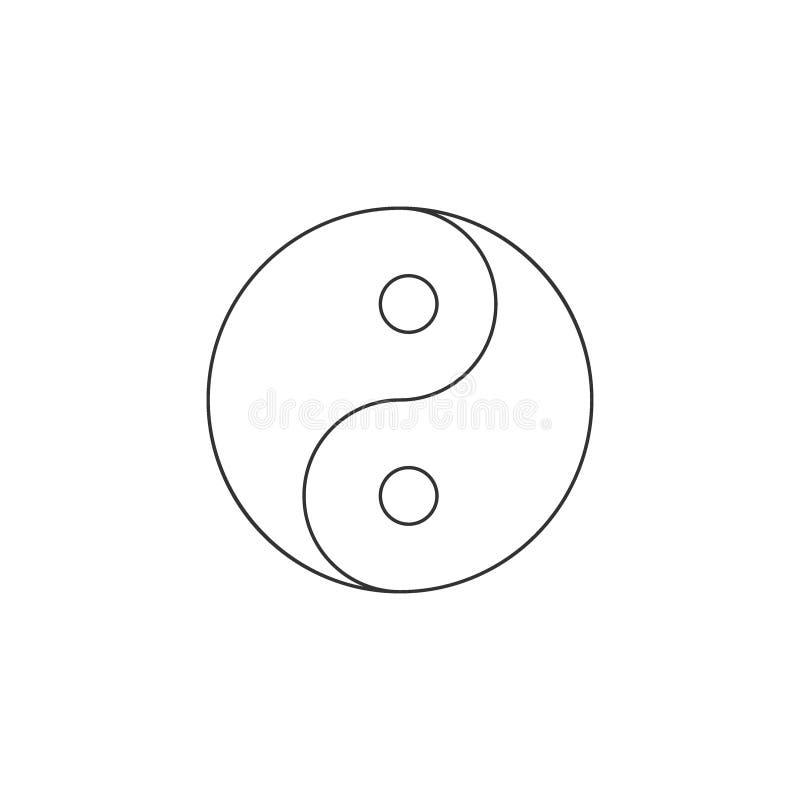 Значок Yin Yang r бесплатная иллюстрация