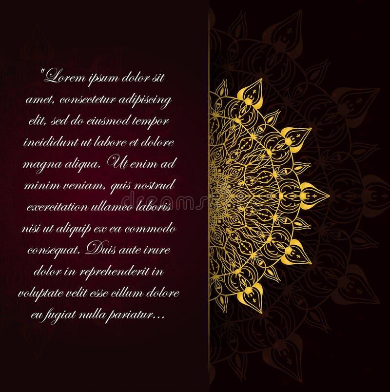 Золотая винтажная поздравительная открытка на черной предпосылке иллюстрация штока