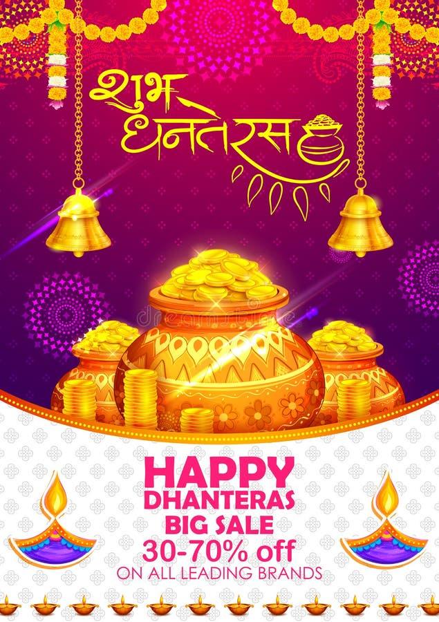 Золотая монетка в баке для торжества Dhanteras на счастливом фестивале света Dussehra предпосылки Индии иллюстрация штока