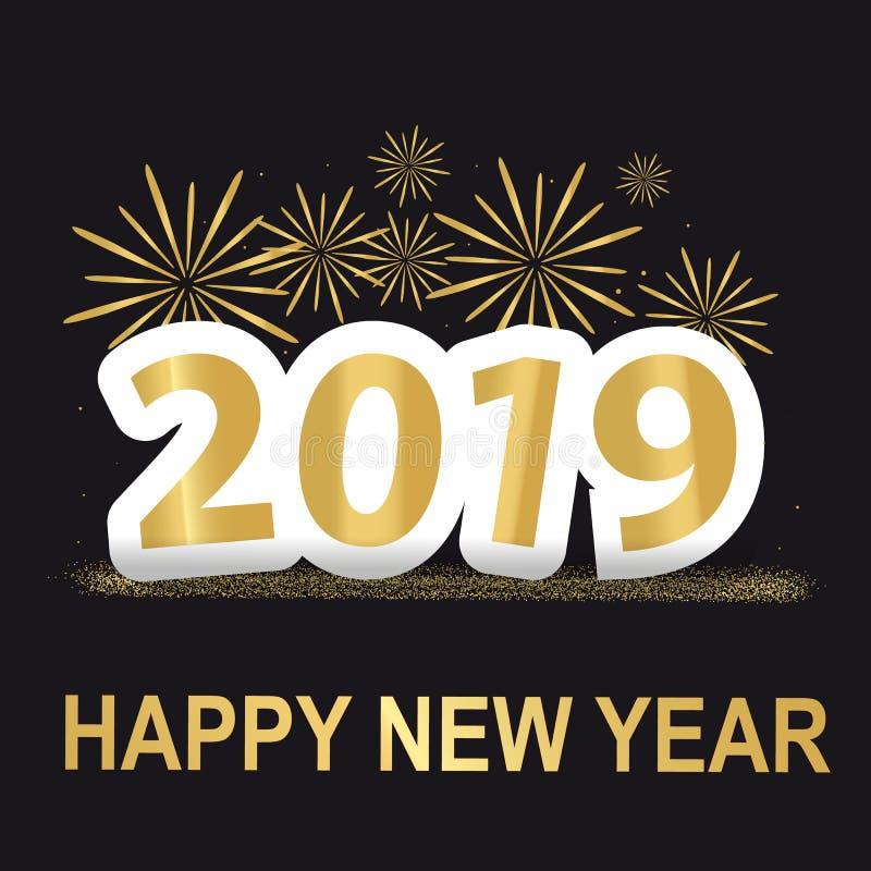 Золотая счастливая предпосылка 2019 Нового Года с фейерверками и ярким блеском - иллюстрацией вектора - изолированная на черной п иллюстрация вектора