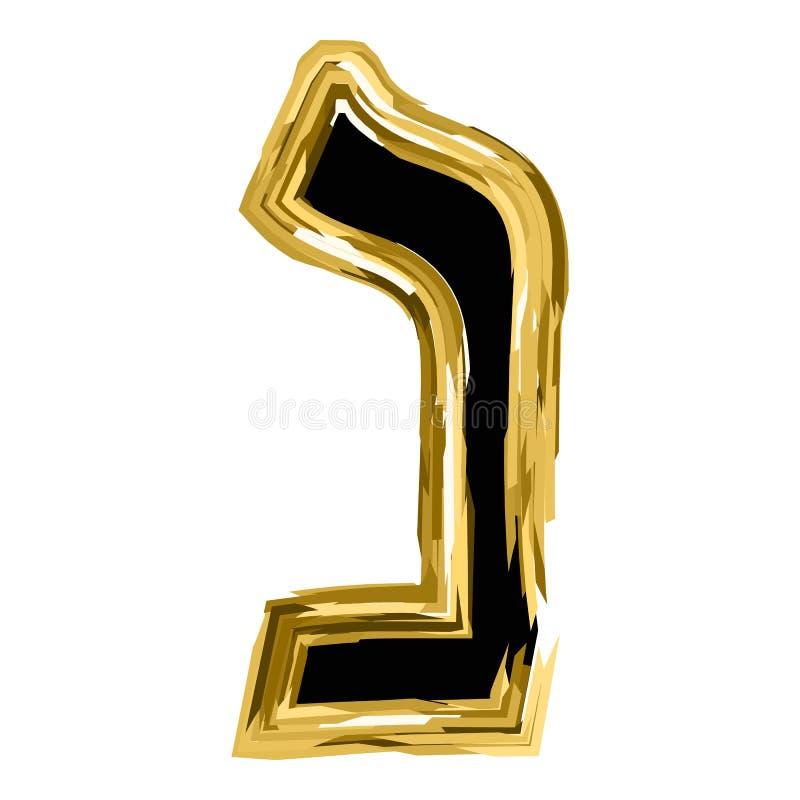Золотое письмо монашки от древнееврейского алфавита шрифт Ханука письма золота Иллюстрация вектора на изолированной предпосылке