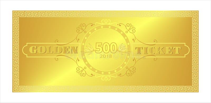 Золотой лоск золотой, подарок билета, призовая скидка, картины допущения, орнамент, бесплатная иллюстрация