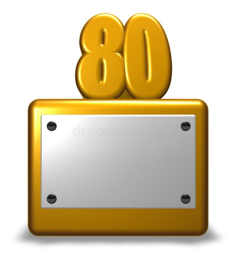 Золотой 80 иллюстрация вектора