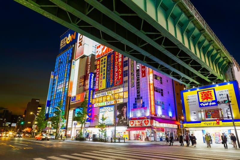 Зона Akihabara в токио, Японии стоковое изображение rf