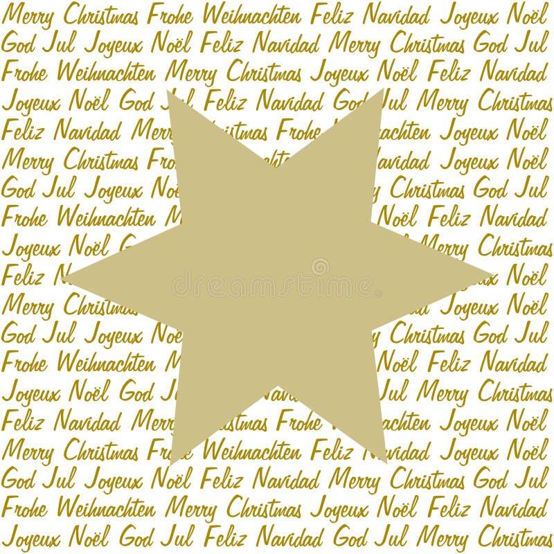 Золотая звезда на желаниях рождества иллюстрация штока