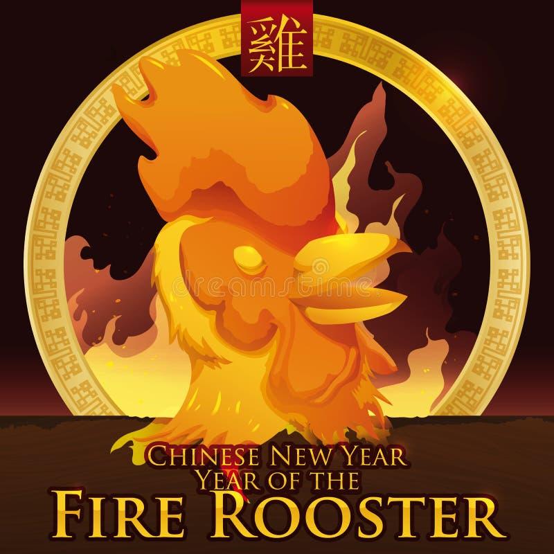 Золотая скульптура петуха с огнем и древесиной на китайский Новый Год, иллюстрация вектора иллюстрация вектора