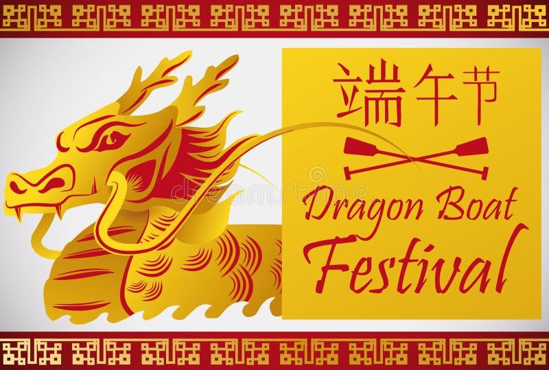 Золотая шлюпка дракона с затворами в знаке для фестиваля Duanwu, иллюстрации вектора иллюстрация штока