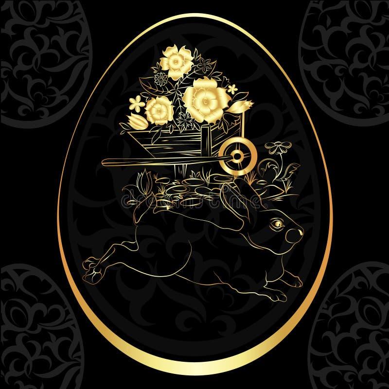 Золотистое пасхальное яйцо иллюстрация вектора
