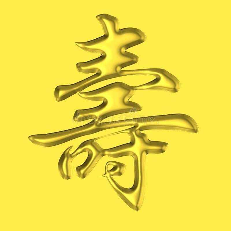 Золотой азиатский шарм благословением на длинная жизнь