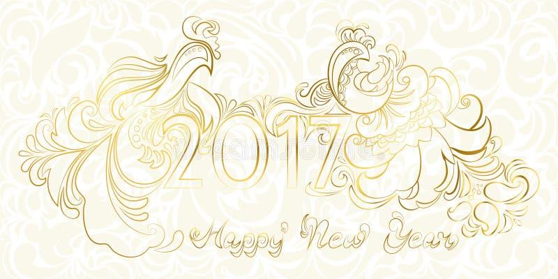 Золотой петух и Новый Год 2017 фразы счастливый иллюстрация вектора