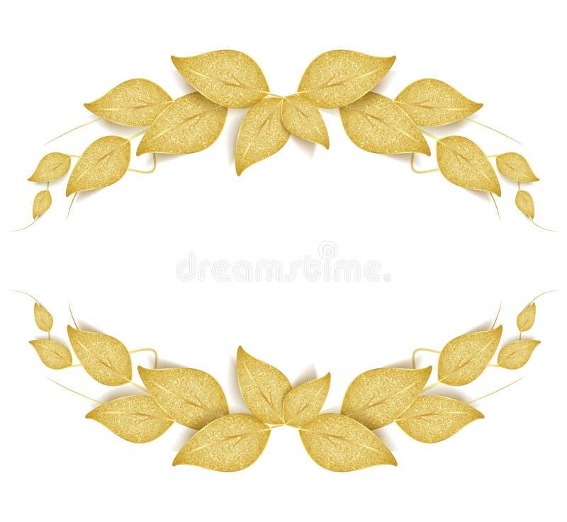 Золотые листья иллюстрация вектора