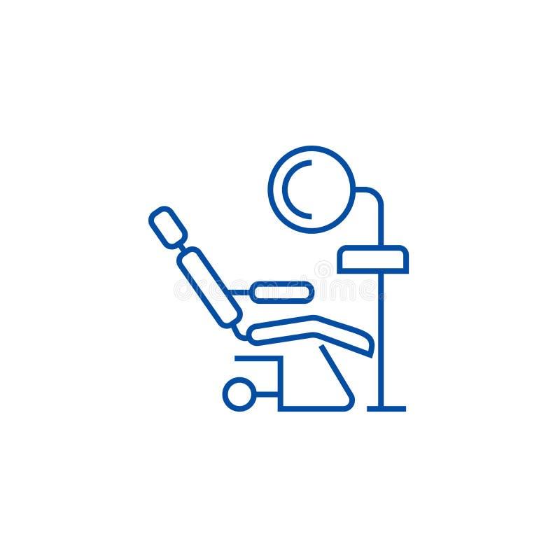 Зубоврачебная клиника, линия концепция стула дантиста значка Зубоврачебная клиника, символ вектора стула дантиста плоский, знак,  иллюстрация штока