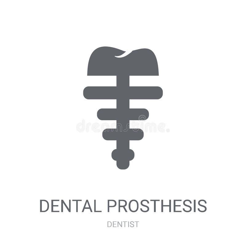 Зубоврачебный значок протеза  иллюстрация штока