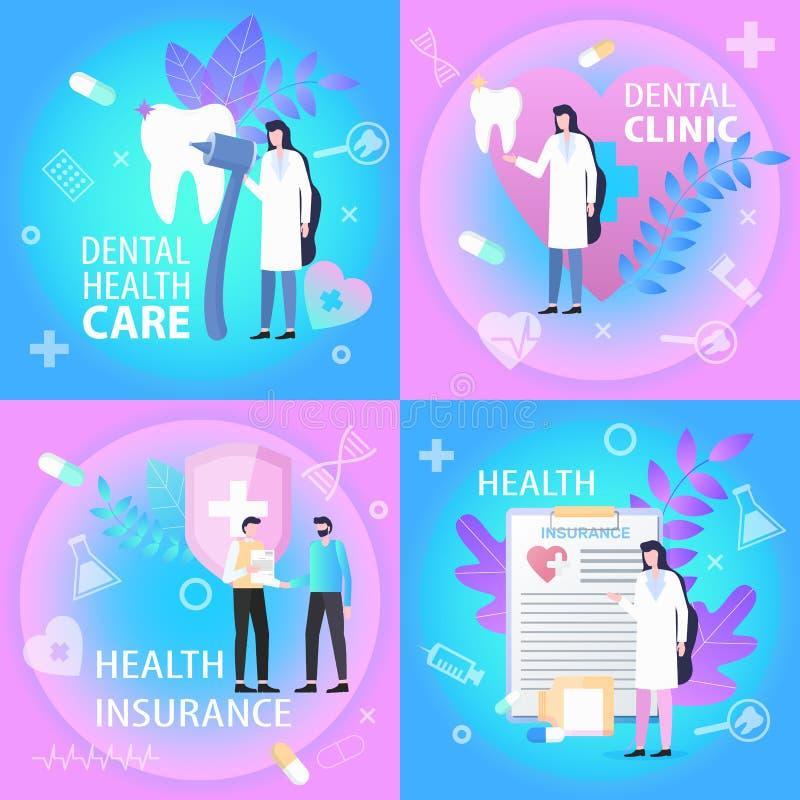 Зубоврачебный набор знамени страхования здравоохранения клиники иллюстрация штока