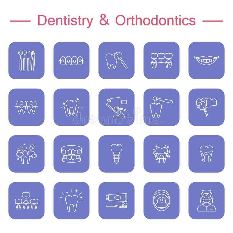 Зубы, линия значки зубоврачевания медицинская иллюстрация вектора