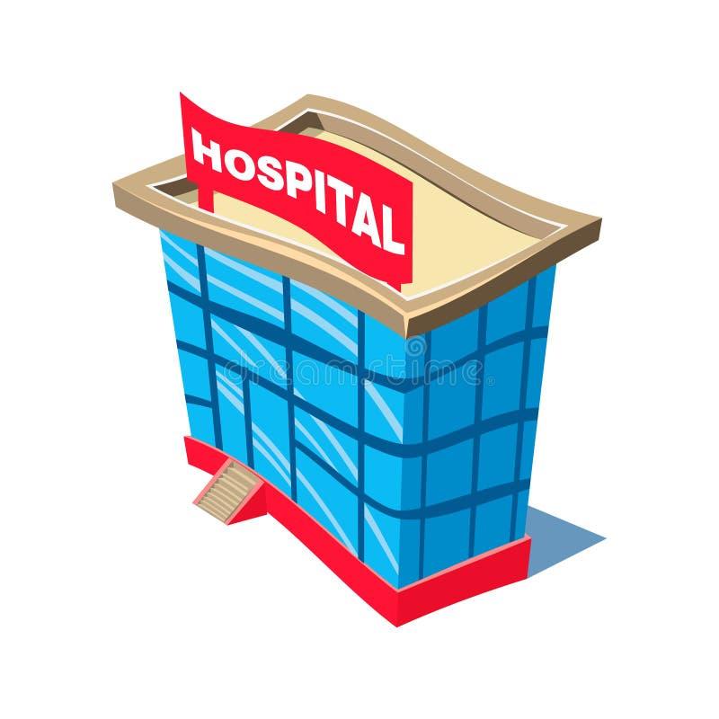 Здание больницы и машины скорой помощи иллюстрация вектора
