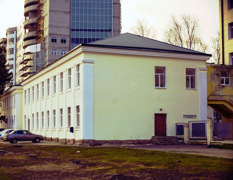 Здание больницы стоковое фото rf