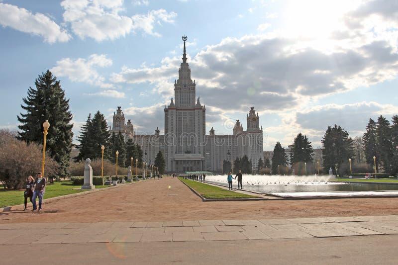 Здание государственного университета Москвы в Москве, России стоковая фотография rf